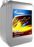 Индустриальное масло Gazpromneft ВМГЗ / 253340072 (20л) -