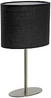 Прикроватная лампа Lussole Evans LSP-0548 -