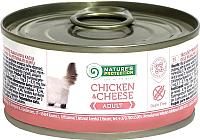 Корм для кошек Nature's Protection Adult Cat Chicken & Cheese / KIK24528 (100г) -