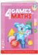 Развивающая книга Smart Koala Games of Math (4 сезон) -