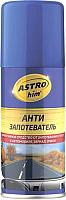 Покрытие для стекла ASTROhim Антизапотеватель / Ас-4011 (140мл) -