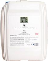 Шампунь для животных Doctor VIC Ваниль (5л) -