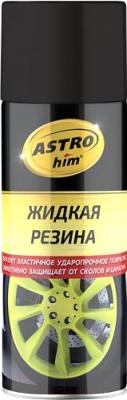 Жидкая резина ASTROhim Ас-650 (520мл, черный)