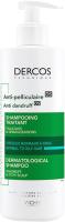 Шампунь для волос Vichy Dercos против перхоти для нормальных и жирных волос (390мл) -