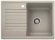Мойка кухонная Blanco Zia 45 S Compact / 524724 -