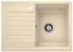 Мойка кухонная Blanco Zia 45 S Compact / 524726 -