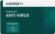 ПО антивирусное Kaspersky Anti-Virus 1 год Card / KL11712UBFR (продление на 2 устройства) -