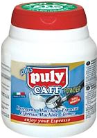 Чистящее средство для кофемашины Puly Caff Plus Powder / 16020/2 (3.5г) -
