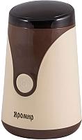 Кофемолка Яромир ЯР-502 (бежевый/коричневый) -