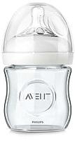 Бутылочка для кормления Philips AVENT Natural SCF671/17 (120мл) -