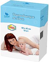 Набор пеленок одноразовых детских Пелигрин Умная покупка 60x40 (10шт) -