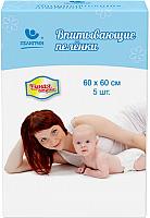 Набор пеленок одноразовых детских Пелигрин Умная покупка 60x60 (5шт) -