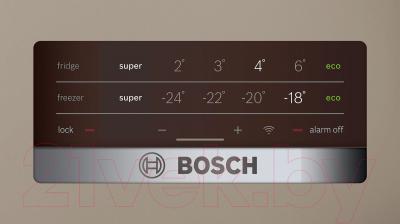 Холодильник с морозильником Bosch KGN39XV31R