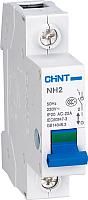 Выключатель нагрузки Chint NH2-125 1P 32A -