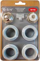 Монтажный комплект для радиатора Rifar Присоединительный набор 3/4 -
