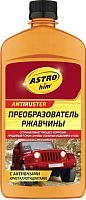 Средство от коррозии ASTROhim Ас-472 с активными кристаллогидратами (500мл) -
