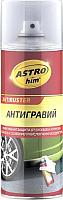 Антигравий ASTROhim Ас-480 (520мл, прозрачный) -