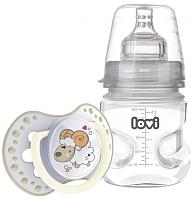 Бутылочка для кормления Lovi Самостерилизующаяся с пустышкой / 0/120 (150мл) -