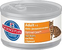 Корм для кошек Hill's Science Plan Adult with Chicken (82г) -