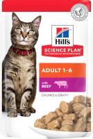 Корм для кошек Hill's Science Plan Adult with Beef (85г) -