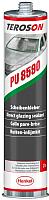 Клей Henkel Teroson PU8590 для вклейки стекол / 263216 (310мл) -
