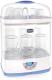 Стерилизатор Chicco Steril Natural 3 в 1 / 330522015 -