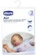 Подушка детская Chicco Air / 320612020 -