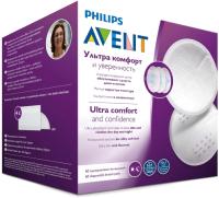 Прокладки для бюстгальтера Philips AVENT SCF254/61 (60шт) -