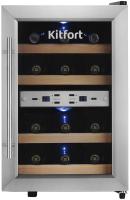 Винный шкаф Kitfort KT-2404 -