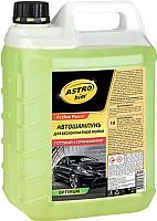 Автошампунь ASTROhim Active Foam Optimum / Ас-327 (5л) -