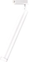 Трековый светильник Novotech Modo 357886 -