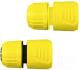 Соединитель для шланга Karcher 2.645-176.0 (2шт) -