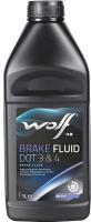 Тормозная жидкость WOLF Brake Fluid DOT 3/4 5039 (1л) -