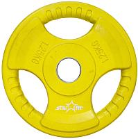 Диск для штанги Starfit BB-201 (1.25кг, желтый) -