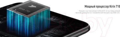 Смартфон Honor 8X 4GB/64GB / JSN-L21 (черный)