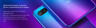 Смартфон Xiaomi Mi 8 Lite 6GB/128G (черный)