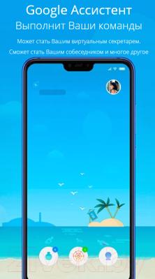 Смартфон Xiaomi MI 8 Lite 4GB/64GB (синий)