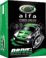 Автосигнализация Alfa Drive -
