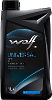 Моторное масло WOLF Universal 2T / 1900/1 (1л) -