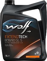 Трансмиссионное масло WOLF ExtendTech 80W90 GL 5 / 2308/5 (5л) -