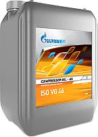 Индустриальное масло Gazpromneft Compressor Oil 46 / 253721838 (20л) -