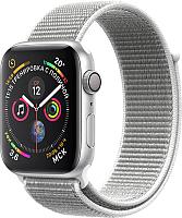 Умные часы Apple Watch Series 4 40mm / MU652 (алюминий серебристый/нейлон белая ракушка) -