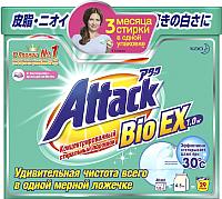 Стиральный порошок ATTACK BioEX концентрированный универсальный (1кг) -