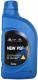 Жидкость гидравлическая Hyundai/KIA Mobis New PSF-3 80W / 0310000110 (1л, светло-коричневый) -