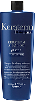 Шампунь для волос Fanola Keraterm Hair Ritual д/выпрямленных и химически поврежден. волос (1л) -