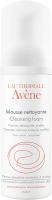 Пенка для снятия макияжа Avene Mousse Nettoyante (150мл) -