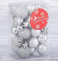 Набор ёлочных игрушек Зимнее волшебство Электра / 2155342 (белый/серый, 24шт) -