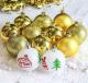 Набор ёлочных игрушек Зимнее волшебство Кьюзо / 2178449 (золото, 12шт) -