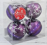 Набор ёлочных игрушек Зимнее волшебство Глянец снежинка / 3259672 (фиолетовый, 4шт) -