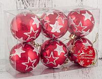 Набор ёлочных игрушек Зимнее волшебство Звезды / 3259710 (красный, 6шт) -